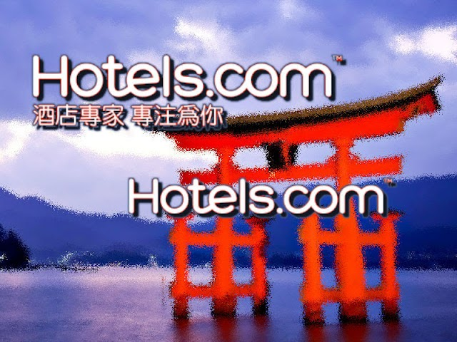 【送你優惠碼】用HOTELS.COM訂酒店 10晚送1晚