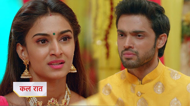 Mindblowing Twist : Prerna attends Bajaj's wounds Anurag burns in jealousy in Kasauti Zindagi Ki 2