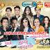 [Album] Sunday CD Vol 266 | Khmer Song 2019
