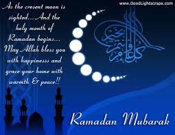 Ramadan Mubarak Wishes Cards: may Allah bless you with happiness and grace your home with month and peace!!