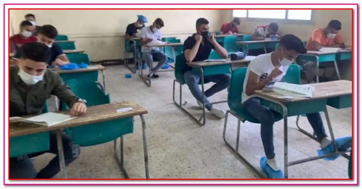 التعليم توضح حقيقة تسريب امتحان الجبر والهندسة الفراغية فى امتحانات الثانوية العامة