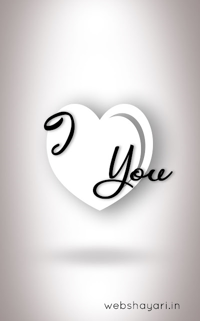 i love you images for boy and girls