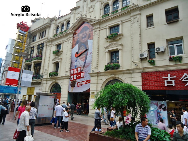 Nike Store - Shanghai