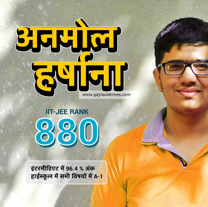 anmol-harshana-gajraula-student