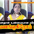 AN LADY DOCTOR POWERFUL PROMISE | ANDROID TAMIL