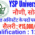 Dr. YSP University Recruitment for the post of Field Assistant Last date to apply 26/12/2019