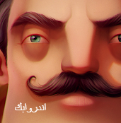 تحميل لعبه Hello Neighbor مهكره