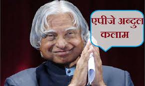 भारत के प्रसिद्ध वैज्ञानिक ।। Famous Indian Scientist