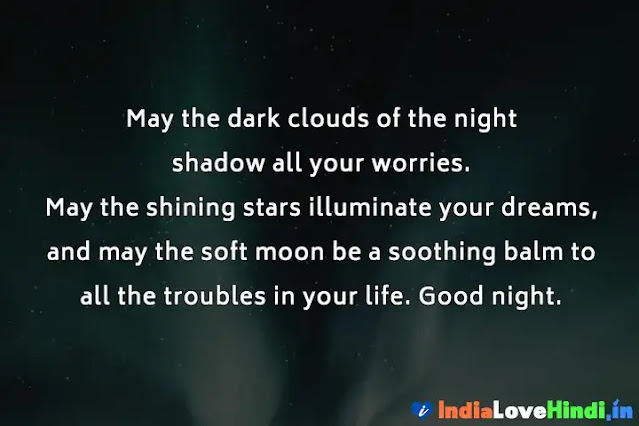 good night message for customer