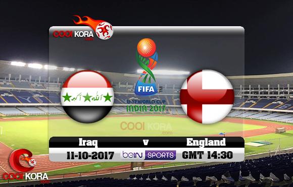 مشاهدة مباراة العراق وإنجلترا اليوم 14-10-2017 كأس العالم تحت 17 سنة