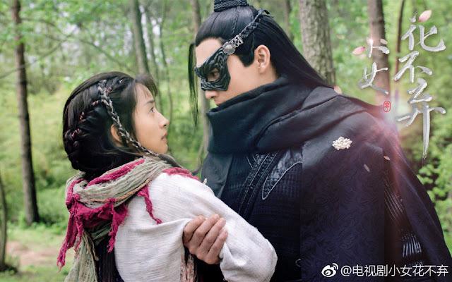 I Will Never Let You Go cdrama Vin Zhang Ariel Lin