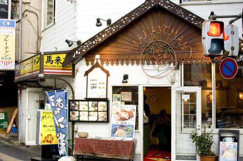 Malayschan (Ikebukuro, Tokyo)