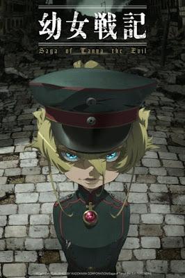 Youjo Senki: Saga of Tanya the Evil: บันทึกสงครามของยัยเผด็จการ