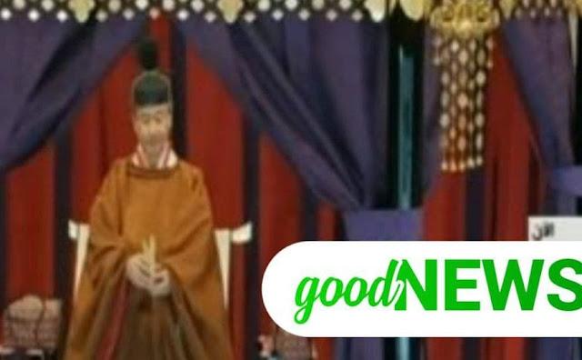 اليابان تقوم بتشكيل لجنة مكونة من 6 أعضاء لتحديد الإمبراطور القادم