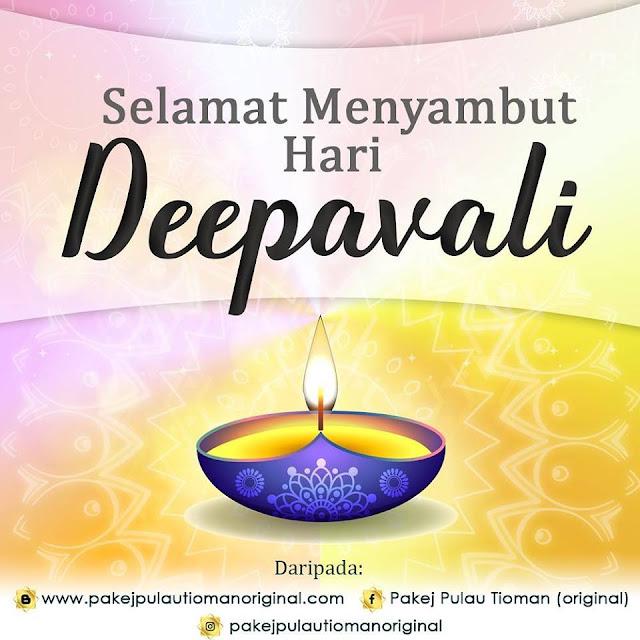 Perutusan Hari Deepavali 2018