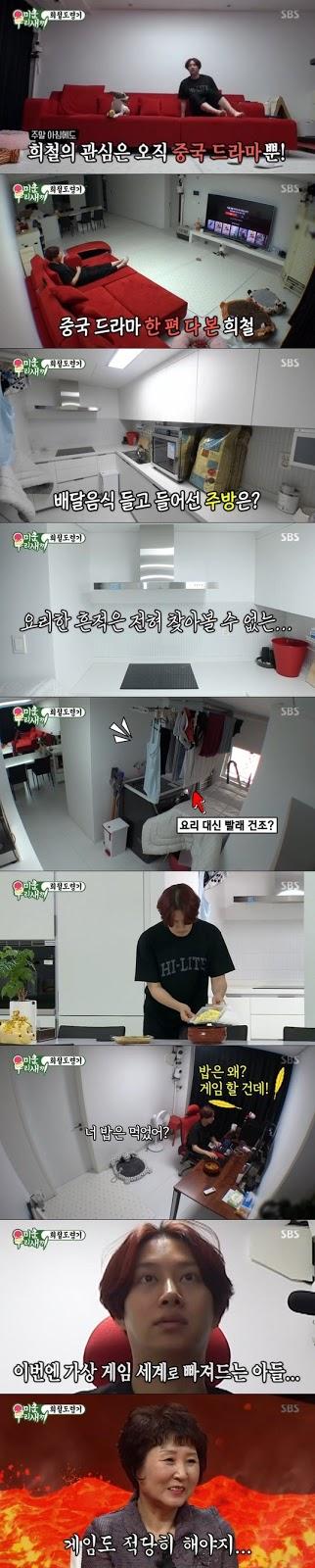 Kim Heechul hayatından bir gününü paylaştı