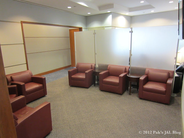 More private seating area at JAL First Class Lounge at JFK Terminal 1