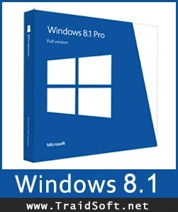 تحميل ويندوز 8.1 مجاناً للكمبيوتر مجاناً