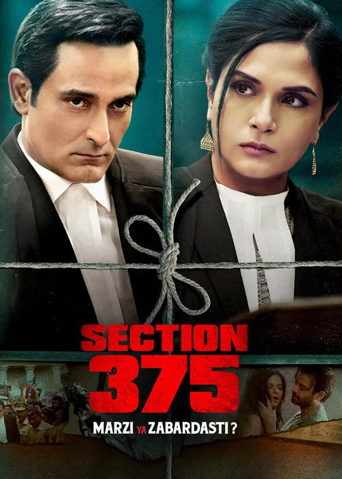 Section 375 full movie download 123mkv