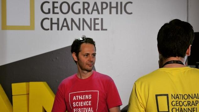 Εκπαίδευση STEM στα Πομακοχώρια με την υποστήριξη του National Geographic