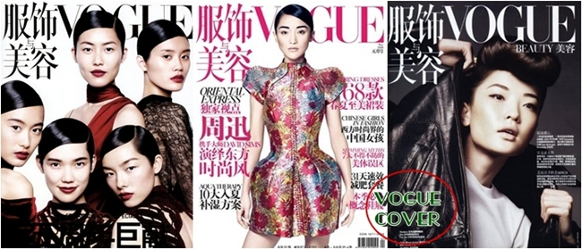 Vogue China fashion covers