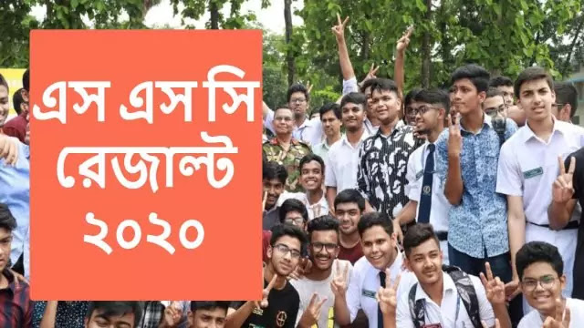 SSC Result 2020 In Bangladesh Published
