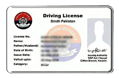 How to Apply for Driving License Learning & Permanent In Karachi