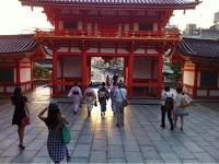 il portale di accesso a Yasaka