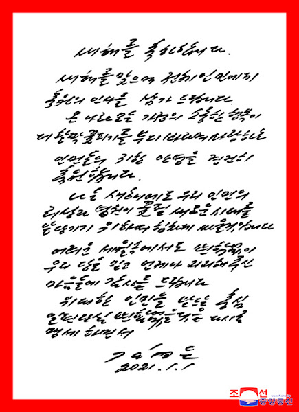 (2) Kim Jong Un Sends Letter to All People on New Year, 2021