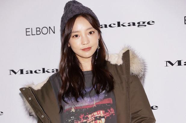 Goo Hara demise: K-pop vocalist discovered dead matured 28