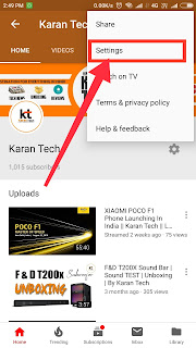 android dark theme, youtube dark mode android, youtube night mode android, black youtube, Youtube black theme, youtube dark apk, youtube dark mode chrome, youtube dark, dark mode, how to enable dark mode in youtube, how to enable dark mode in youtube app, how to enable dark mode in youtube android, how to enable dark mode in youtube app android, how to enable dark mode in youtube pc, how to enable dark mode in youtube mobile, how to enable dark mode in youtube without root, #how_to_enable_dark_mode_in_official_youtube_android_app, how to enable dark mode in youtube in android, how to enable dark mode in youtube on android