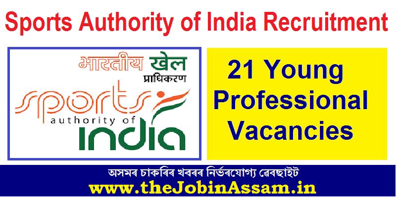 Sports Authority of India (SAI) Recruitment