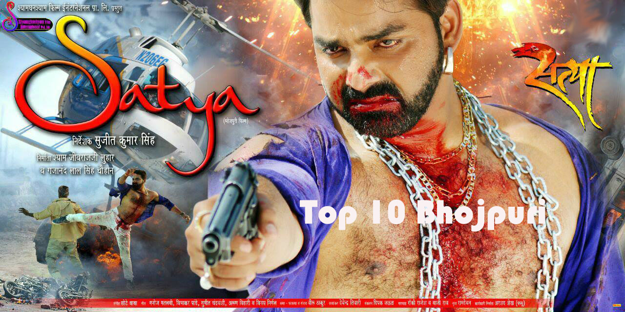 First look Poster Of Bhojpuri Movie Satya. Latest Feat Bhojpuri Movie Satya Poster, movie wallpaper, Photos