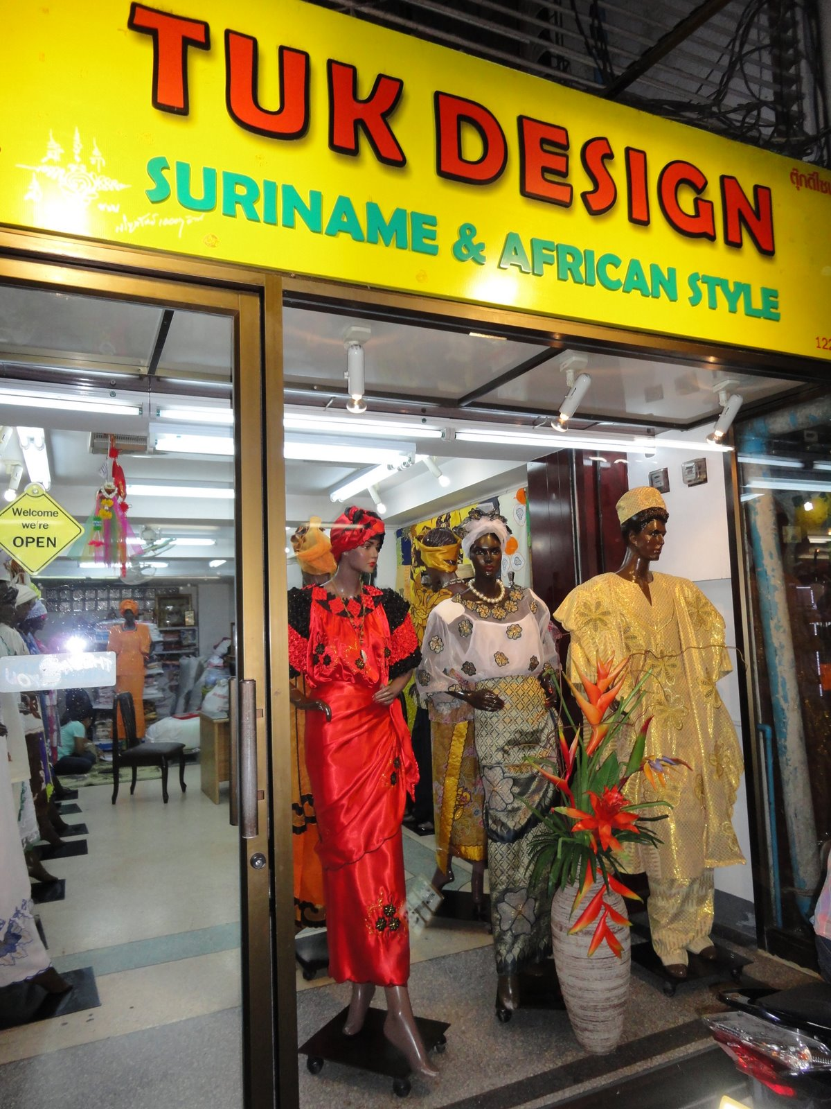 Nomad clothing store