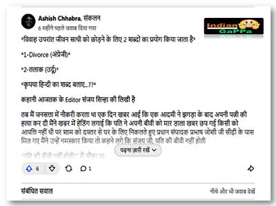 Divorce-Ko-Hindi-Mein-Kya-Kahate-Hain-Quora-Answer