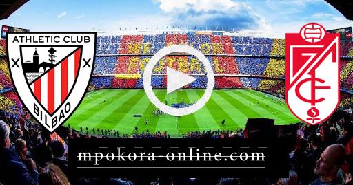 مشاهدة مباراة غرناطة وأتلتيك بلباو بث مباشر كورة اون لاين 12-09-2020 الدوري الاسباني