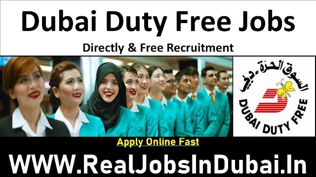 Dubai Duty Free Jobs Vacancies 2020