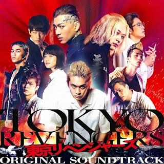 Movie: TOKYO REVENGERS LA ORIGINAL SOUNDTRACK