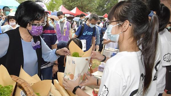 彰化縣成功營區綠色環境學習營地 紫斑蝶與食育美學活動