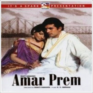 Amar Prem (1971)