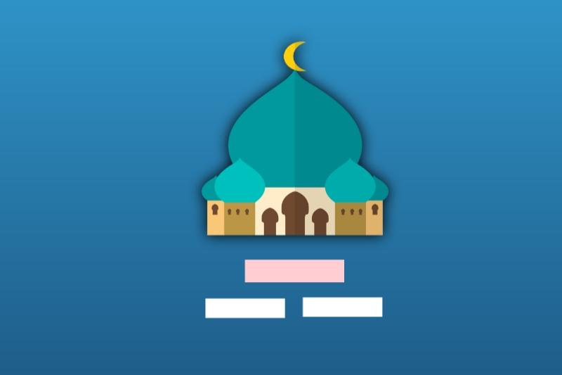 Hukum Shalat Berjamaah dengan Posisi Imam Atau Makmum Lebih Tinggi
