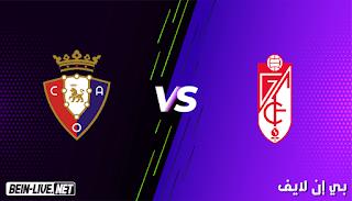 مشاهدة مباراة غرناطة وأوساسونا بث مباشر بتاريخ 12-01-2021 الدوري الإسباني