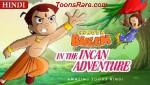 Chhota Bheem in the Incan Adventure Movie in Hindi