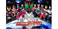 Download Kamen Rider Decade Batch Sub Indo
