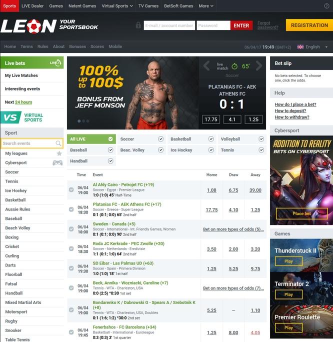 Leonbets Screen