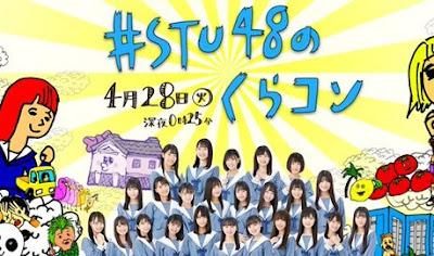 stu48 no kurakon