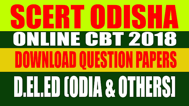 - CT (Odia) (9th August, 2018 / Batch - 3) Download PDF (2mb) - CT (Odia) (9th August, 2018 / Batch - 4) Download PDF (2mb) - CT (Telugu) (9th August, 2018 / Batch - 4) Download PDF (2mb) - CT (Urdu) (9th August, 2018 / Batch - 4) Download PDF (2mb) CT (Odia) (10th August, 2018 BATCH 1, 2, 3, 4; 11th August, 2018 BATCH 1, 2, 3, 4, 12th August, 2018 BATCH 1, 2, 3, 4, 13th August, 2018 BATCH 1, 2, 3, 4, 14th August, 2018 BATCH 1, 2, 3, 4, The following are SCERT Odisha official CBT 2018 question papers and answer keys for course D.El.Ed CT (Odia) (Exam was held on 09th to 14th August, 2018)