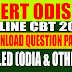 SCERT: D.El.Ed CT (Odia) - CBT 2018 Batch/Date Wise Question Papers and Answer Keys Download