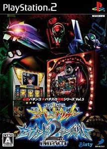 Hisshou Pachinko Pachi-Slot Kouryoku Series Vol. 5 Ps2 ISO