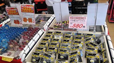 釣具のポイント 高松国分寺店 オープンセール